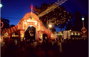 katharagama festival 1